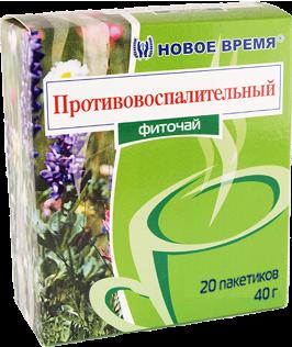 """Травяной чай при простатите и аденоме """"Противовоспалительный"""" Новое время, 20 пак. (40 г)"""