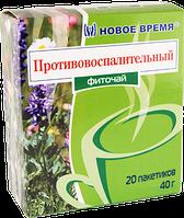 """Чай травяной при простатите и аденоме """"Противовоспалительный"""" Новое время, 20 пак. (40 г)"""