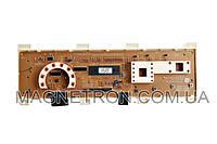 Модуль управления для стиральной машины LG 6871EC1090K