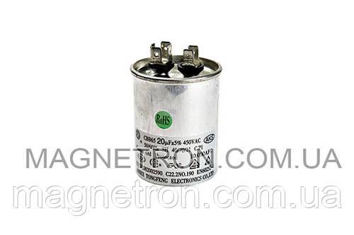 Конденсатор для кондиционера 20uF 450V