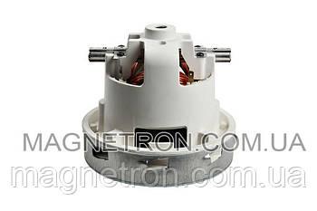 Двигатель (мотор) для пылесосов Ametek E063700003 1200W