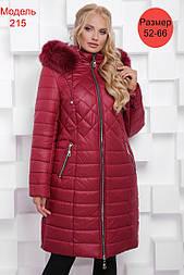 Женская зимняя куртка больших размеров (5 цветов)