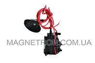 Строчный трансформатор для телевизора BSC27-T1053A