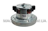 Двигатель (мотор) для пылесоса VC07W103-CG 1600W Whicepart