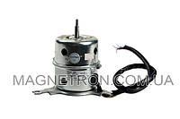 Двигатель (мотор) для вытяжек Binetti 90R (A) 125W 90R-4J