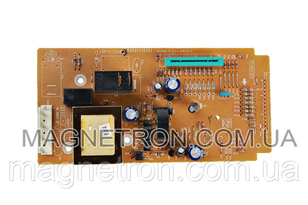 Плата управления для СВЧ печи LG EBR35179003, фото 2