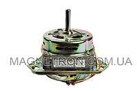 Двигатель стирки для стиральной машины полуавтомат XD-100