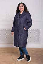 Прямое Пальто женское  из букле МИРИАМ серо-голубое, фото 3