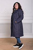 Прямое Пальто женское  из букле МИРИАМ серо-голубое, фото 2