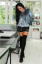 Женская Куртка (141)708. (3 цвета) Ткань: королевский бархат+ сентипон + подкладка + жемчуг +мех. Размеры: 44, 46, 48, 50., фото 2