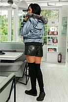 Женская Куртка (141)708. (3 цвета) Ткань: королевский бархат+ сентипон + подкладка + жемчуг +мех. Размеры: 44, 46, 48, 50., фото 3
