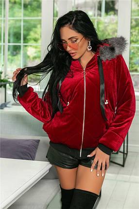 Женская Куртка, цвет - Бордо (141)708-2. (3 цвета) Ткань: королевский бархат+ сентипон + подкладка + жемчуг +мех. Размеры: 44, 46, 48, 50., фото 2