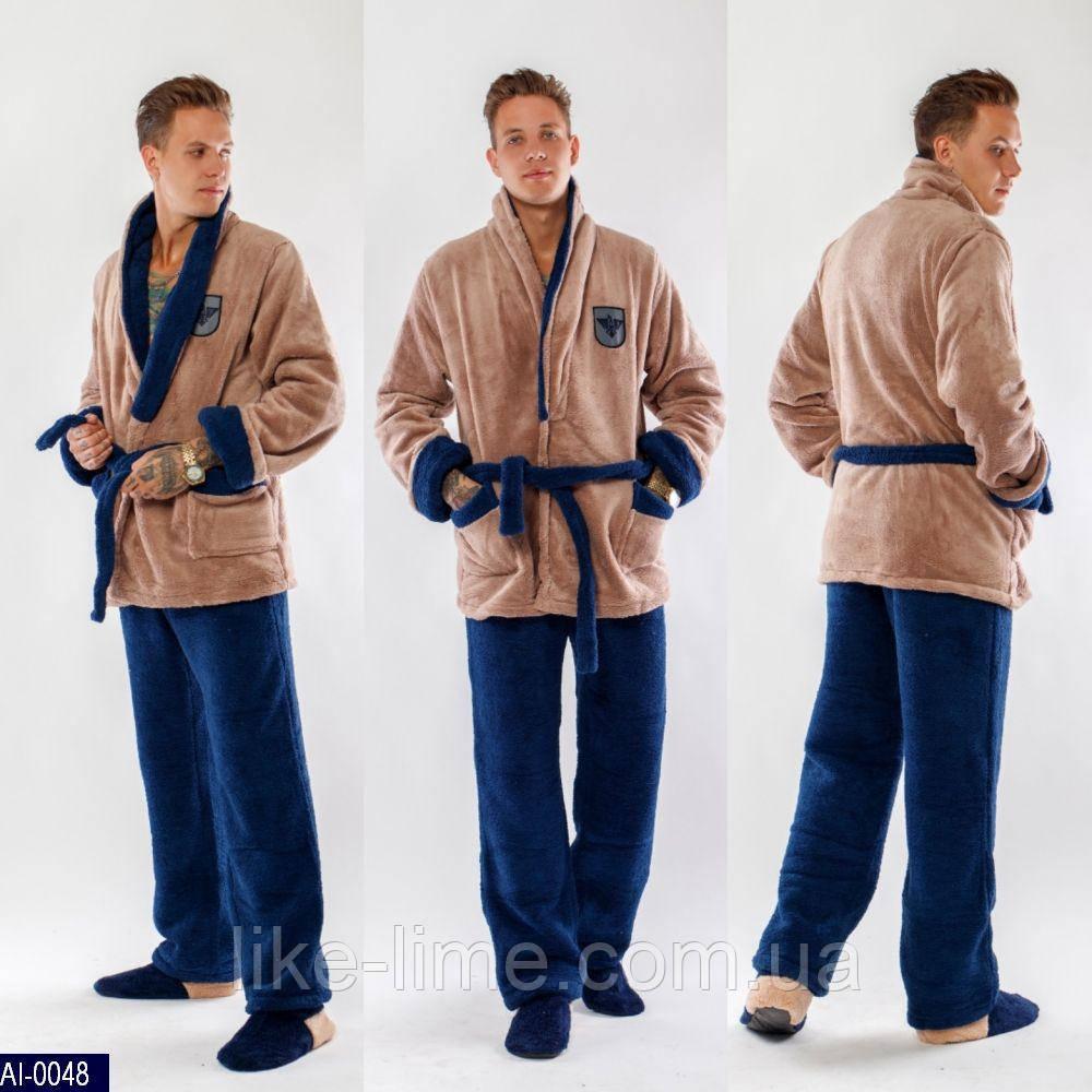 Мужская махровая пижама   продажа 14fd5c5330ae9