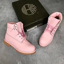 "Женские зимние ботинки Timberland ""Pink"" (люкс копия)"
