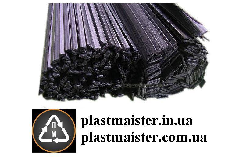 PЕMD (MDРЕ) 0,5кг. - ПОЛИЭТИЛЕН СРЕДНЕЙ ТВЕРДОСТИ прутки для сварки (пайки) пластика