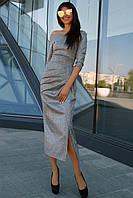 Элегантное женское Платье женское Кокетка