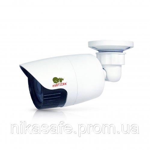 AHD Видеокамера наружного наблюдения COD-454HM SuperHD v4.1