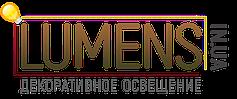 """""""LUMENS Lighting"""" - прямой поставщик светодиодной продукции"""