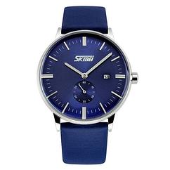 Спортивные мужские часы SKMEI SUBMARINE 9083 Blue (10092)