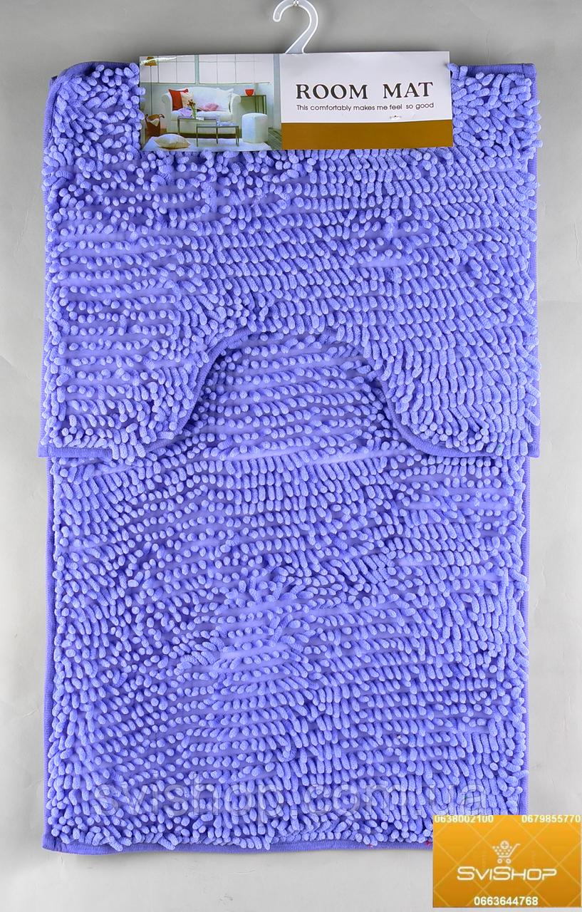 Набор ковриков в ванную комнату из микрофибры лапша сиреневый цвет 60х90см. и туалет 40х60см.