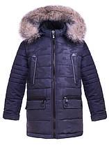 Зимняя куртка для мальчика с капюшоном ГЕРМАН