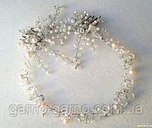 Весільна прикраса у зачіску кришталева гілочка з перлами на гребенях