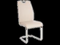 Металлический стул Signal H-664 Cappucino