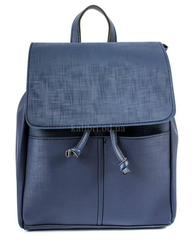 64b732fbdc8e Купить Рюкзак экокожа с клапаном 0168 синий Турция в Одессе от ...