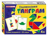 """Настольная игра """"Танграм"""" (животные) Tangram (китайская мозаика) (Ранок), фото 1"""