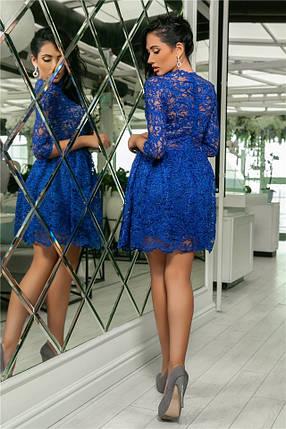 Женское Платье, цвет - Электрик (141)721-4. (5 цветов) Ткань: турецкое кружево + трикотажная подкладка. Размеры: 42, 44, 46, 48, 50.  , фото 2
