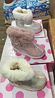 Детские зимние ботинки для девочек Размеры 15-19
