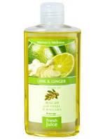 Масло для ухода и массажа Lime&Ginger+Argan oil 150мл Fresh Juice