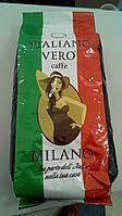 Итальянский зерновой кофе Итальяно Веро Милано Italiano Vero Milano 1kg