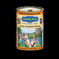 Winner Plus (Виннер Плюс) консервы для щенков с курицей и рисом 400 г