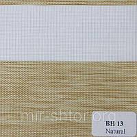 Готовые рулонные шторы 350*1300 Ткань ВН-13 Natural
