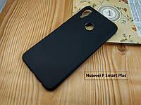 TPU Черный силиконовый чехол бампер для Huawei P Smart Plus / Nova 3i (матовый)