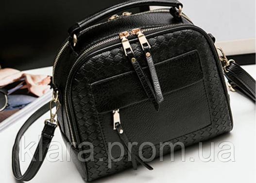 af69fa2089cb Стильная женская сумка черного цвета в форме чемоданчика помпон в подарок -  Интернет-магазин