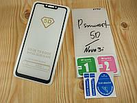 5D full glue защитное стекло для Huawei P Smart Plus / Nova 3i (black) полная проклейка