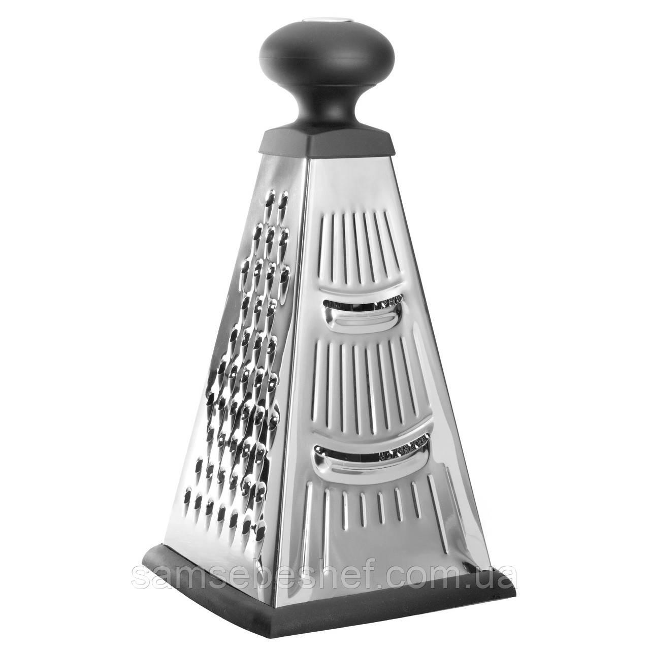 Терка четырехсторонняя Berghoff Pyramid 23 см, 1100039