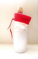 Новогодний мешок для бутылку белый