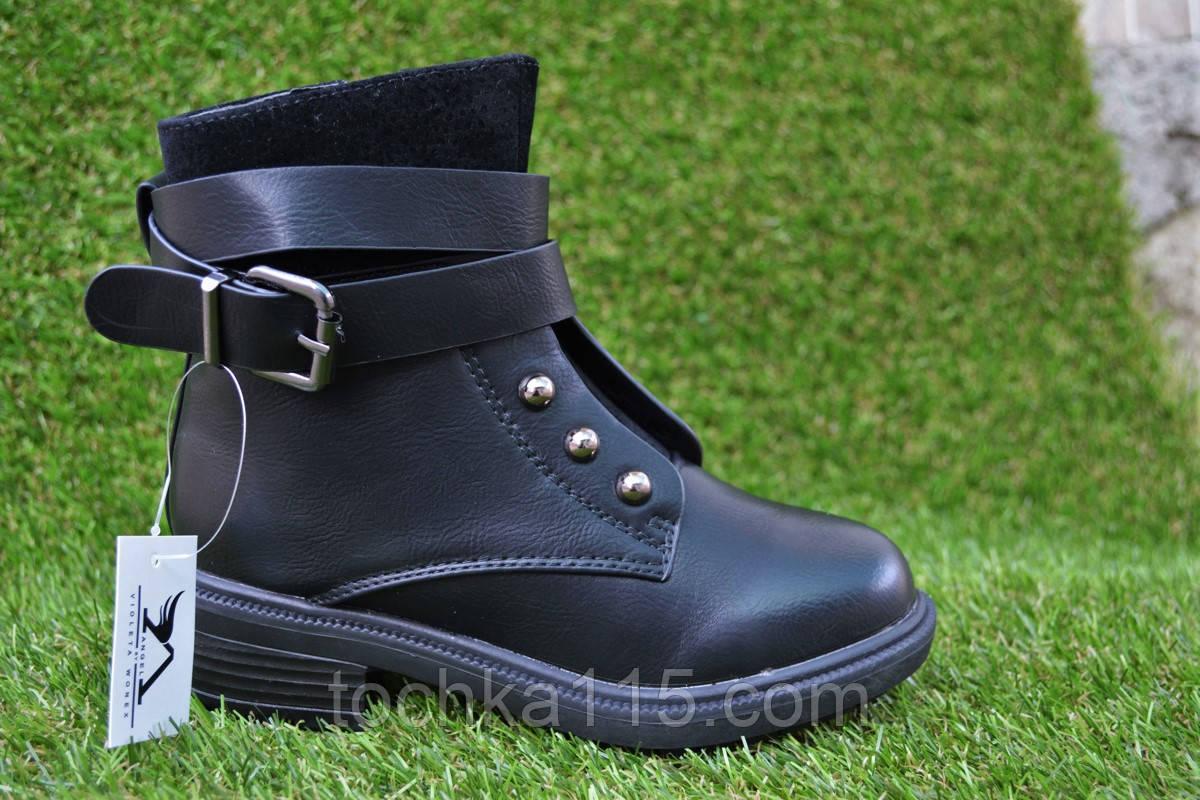 42bc9e68e Детские демисезонные сапоги кожаные черные р31 - 36 - Точка 115 в  Николаевской области