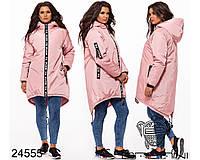 Молодежная курточка с удлиненной спинкой с 42 по 60 размеры