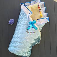 Конверт для новорожденных на выписку и в коляску на меху атласный голубой, фото 1
