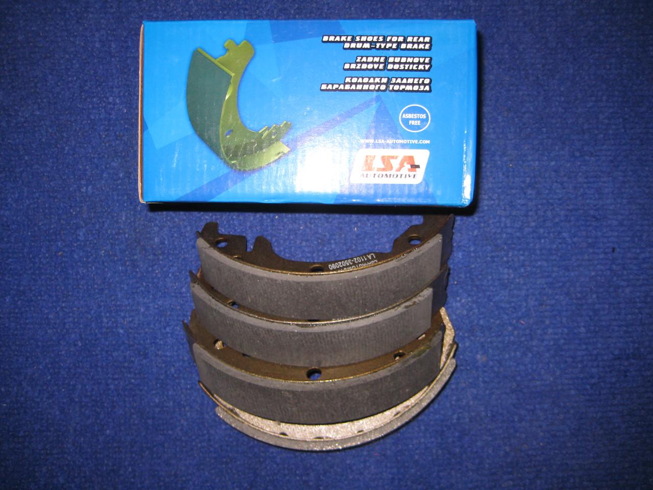 Колодки задние тормозные Таврия Славута ЗАЗ 1102 1103 1105 LSA