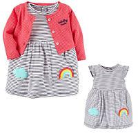 Комплект плаття-боді з кардіганом для дівчинки Carters веселка