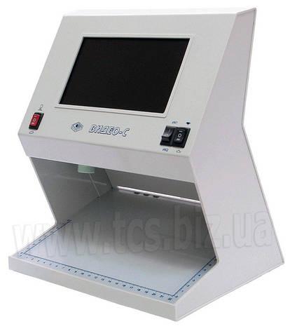 Спектр-Відео-С Професійний відео-детектор, фото 2