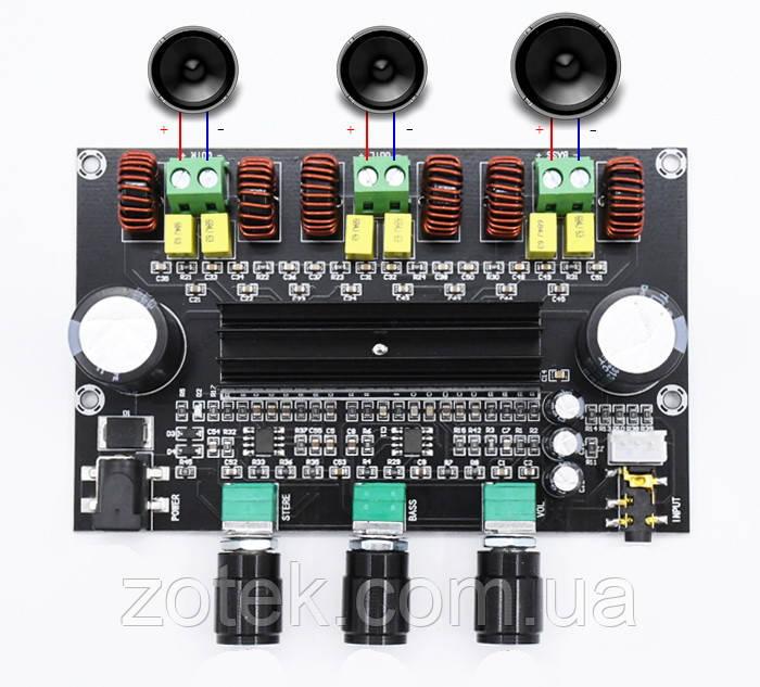 Усилитель звука XH-M573 TPA3116D2 50Вт*2+100Вт 2.1 DC 8-24В