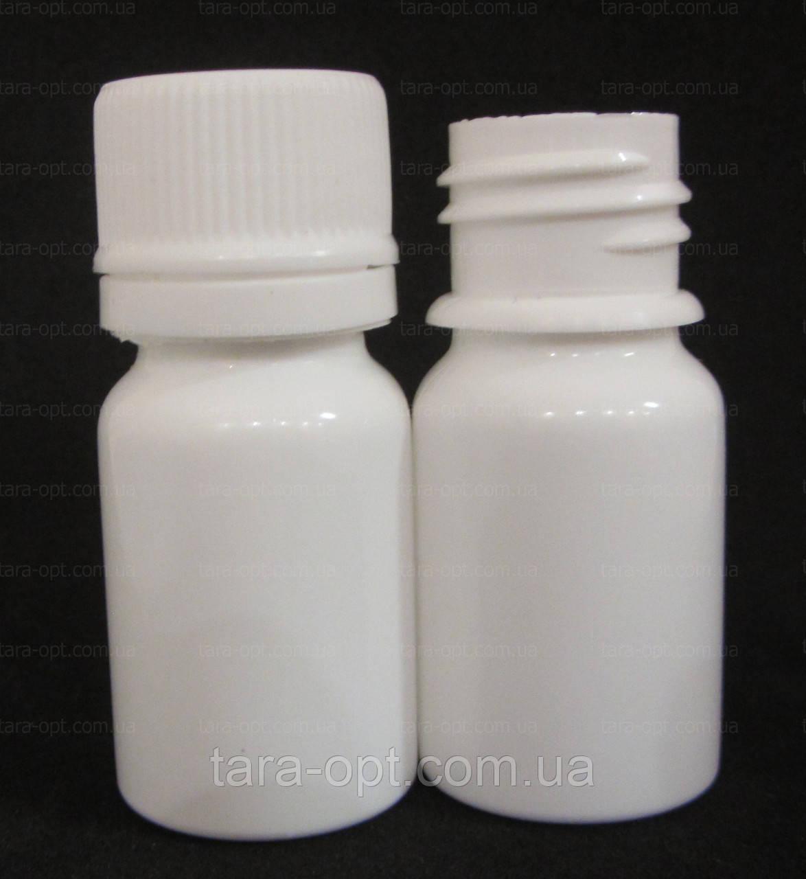 Флакон непрозрачный 10 мл, (Цена от 1,55 грн)*