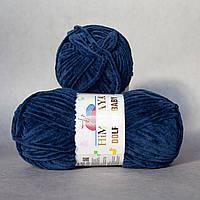 Пряжа велюровая Dolphin Baby, цвет Синий