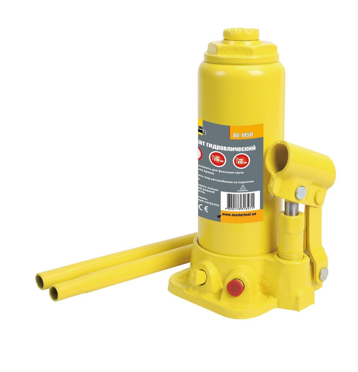 Домкрат гидравлический бутылочный в пластиковом кейсе, 5 т